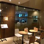 銀座みもざ館カフェ - ビル内のオープンカフェ