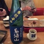 炭火串文化 あぶりや - スッキリな味のぽん酒