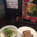 41926306 - 牛すじご飯と牛チャーシュー