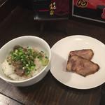 41926308 - 牛すじご飯と牛チャーシュー