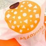 とみたメロンハウス - クアトロメロンパン袋【催事】
