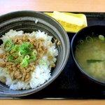 吉野家 - 料理写真:鶏そぼろ飯(並)!(2015,09/12)