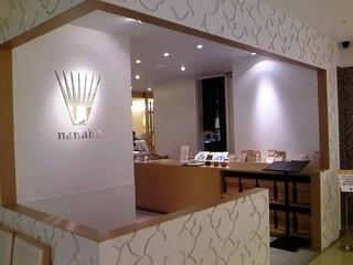 ナナハ 新宿小田急百貨店 - 外観 入り口付近 全景♪w