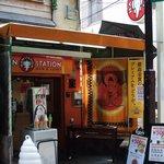 Nansuteshon - ソフトクリームが目印