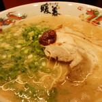 暖暮 - ¥750