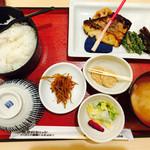 41931616 - メバルの西京焼と野菜添え定食 \1,058(税込)