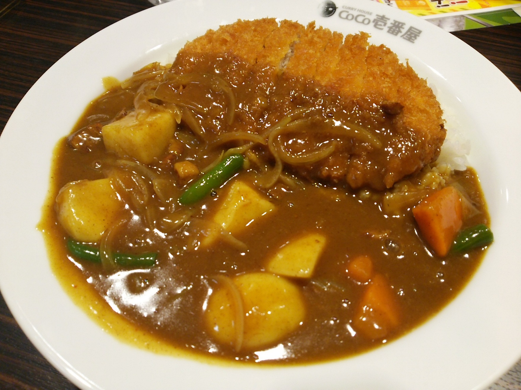 CoCo壱番屋 宝塚国道176号店
