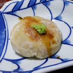 和食家 金魚 - 焼きゴマ豆腐