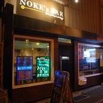 NOKK's BAR -