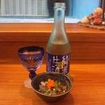 41935084 - 今回は、2件目だったので、日本酒からスタートです