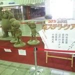 炭火やきとり とっ鳥屋 - 鳥取駅構内のコナン