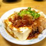 一月家 - こ、これが日本三大湯豆腐の一つだぁ!!