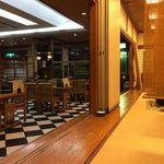 丸仙会館 -