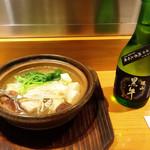 41938198 - 湯豆腐