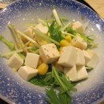 しゅん - 豆腐のサラダ