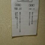 41940045 - 柔麺は並盛りで50円増し