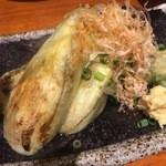 雑魚 - 焼き茄子