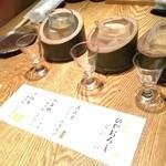 長八 金沢片町店 - まずは石川の地酒3種 ひやおろしで乾杯です