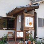 コマチンカフェ - 元寿司屋を改装したお店。新感覚の和カフェの雰囲気。