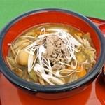 光庵 - 【秋限定】 牛肉盛芋煮うーめん 900円