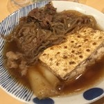 晴 - 肉豆腐