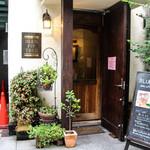 41951141 - お店の入り口!!\(^o^)/