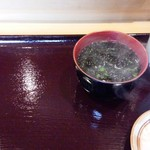 鮨處つの田 - 味噌汁