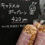 gioia cafe - キャラメルポップコーン