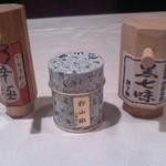 Kasaemu - 祇園の香辛料