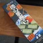 41954079 - 柿の葉寿し 907円