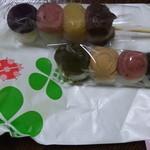 菓匠 久幸堂  - 紙袋がとてもかわいい♪