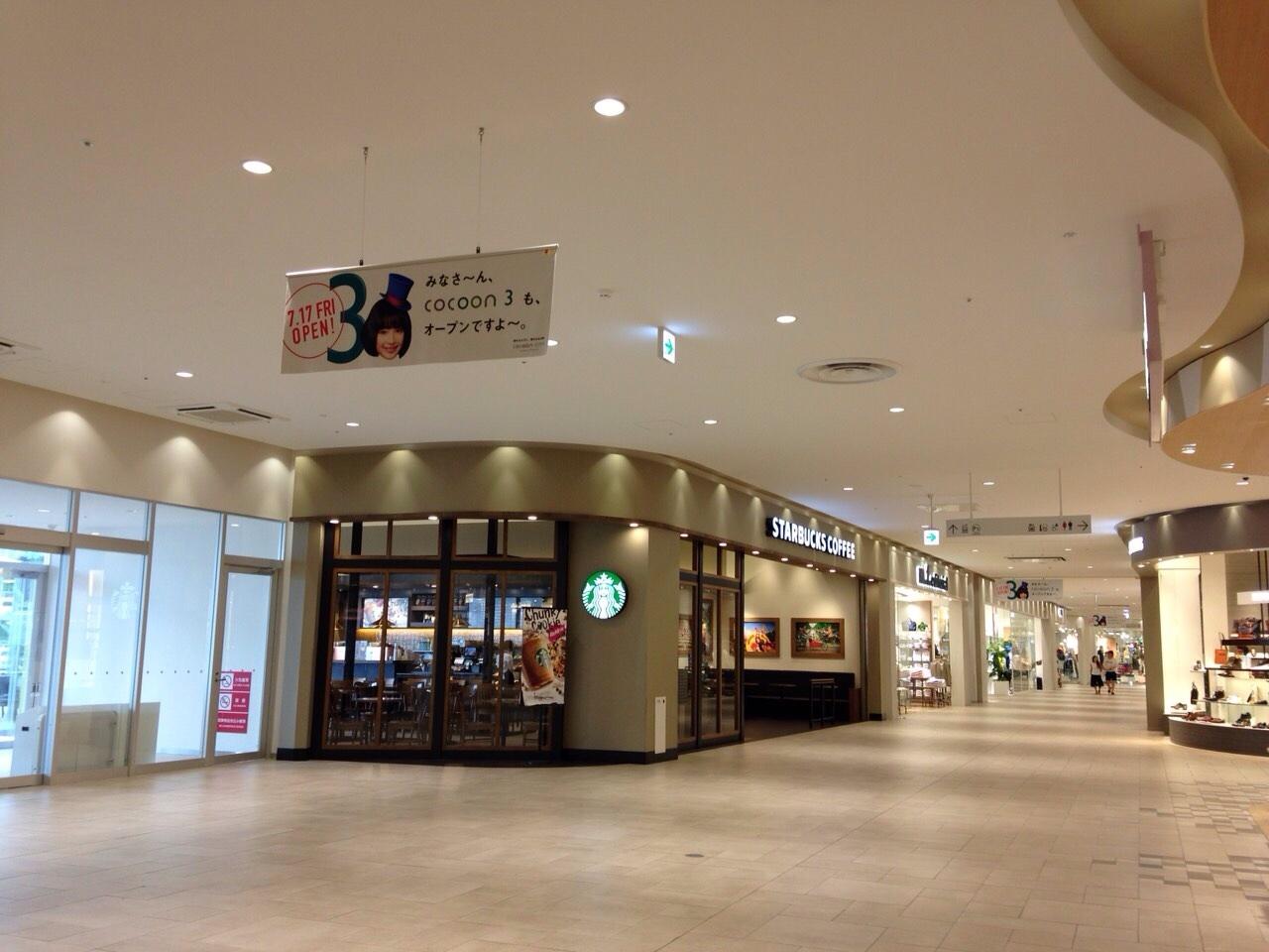 スターバックスコーヒー コクーンシティ さいたま新都心店