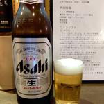 串蔵 - 201509 ビンビール(540円)