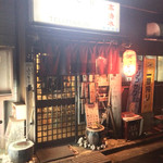 やきとり藤村 - 店外
