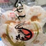 海鮮せんべい南紀 - 料理写真: