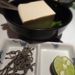 41967232 - 究極おぼろ豆腐