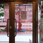 麺屋 廣島弐番 - 出入り口と券売機の位置関係