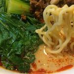 41967992 - 麺とスープ