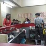 麺工房 -