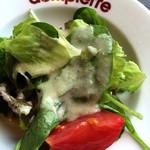 ドンピエール ハート - 彩り鮮やかなサラダ