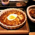 創作料理とお酒 月 富士吉原店 - ランチ AAチョイス(850円)