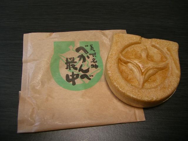 長栄堂菓子店
