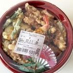 おふくろ亭 - 料理写真:天丼520円(税込)