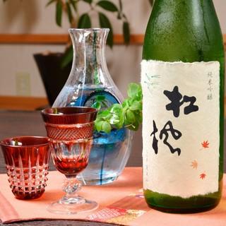 ◆オリジナル吟醸その名も「松楓」!!