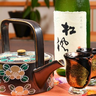 日本酒は世界に誇る文化です!!