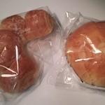 41985414 - カボチャパンとカスタードクリームパン