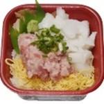 海の幸 丼丸 - 縁側ネギトロ丼