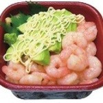 海の幸 丼丸 - エビアボカド丼