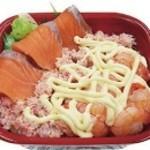 海の幸 丼丸 - マヨづくし丼