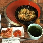 焼肉明洞 - 石鍋ビビンバ900円